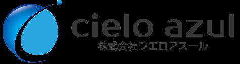【公式】株式会社cielo azul(シエロアスール)